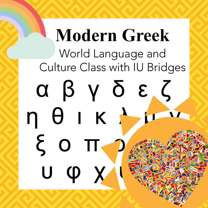 Modern Greek––World Language and Culture Class with IU Bridges