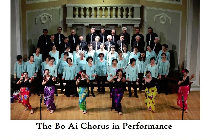 Bo Ai Chorus
