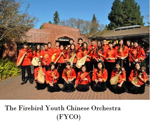 Firebird Youth Chinese Orchestra