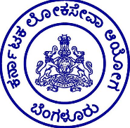 District Manager / Taluk Development Officer / Assistant Surgen Jobs in Bangalore - Karnataka PSC