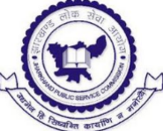 Assistant Professor Jobs in Ranchi - Jharkhand PSC