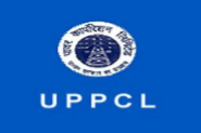 Personnel Officer Jobs in Lucknow - UPPCL