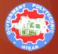 Govt. Polytechnic Hisar