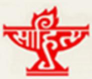 Stenographer Gr-II Jobs in Delhi - Sahitya Akademi