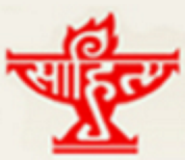 Multi Tasking Staff Jobs in Delhi - Sahitya Akademi