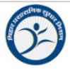 Bihar Prashasnik Sudhar Mission