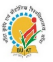 Programme Assistant/Stenographer Jobs in Lucknow - Banda University of Agriculture and Technology