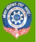 Subject Matter Specialist Jobs in Latur - Krishi Vigyan Kendra- Latur