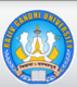 Asst. Professor Jobs in Itanagar - Rajiv Gandhi University