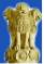 Stenographer Grade.III English and Language Jobs in Guwahati - Secretariat Administration-Government of Assam