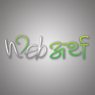 Digital Marketing Interns Jobs in Delhi - Webartha