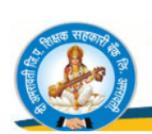 Zilla Parishad Shikshak Sahakari Bank Ltd.