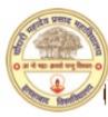 Chaudary Mahadeo Prasad Degree College