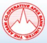 Probationary Officer / Assistant / Assistant Cashier Jobs in Guwahati - Assam Co-operative Apex Bank Ltd.