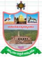 Rayalaseema University