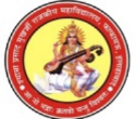 Shyama Prasad Mukharjee Govt. Degree College