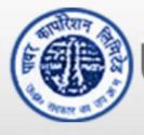 Junior Engineer Jobs in Lucknow - UPPCL