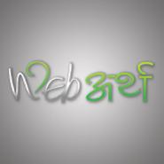 Webartha