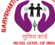 Field Officer Jobs in Delhi,Faridabad,Gurgaon - Sarav Shakti