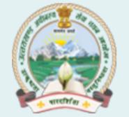 Uttarakhand SSSC