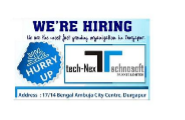 Call Center Executives Jobs in Durgapur - Technext Technosoftchnext technosoft private limited