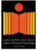 Medical Officer /Junior Engineer/Senior Library Information Assistant/Junior Accountant Jobs in Hyderabad - IIT Hyderabad