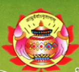 Medical Officer/Yoga Expert /Pharmacist/Midwife /X-Ray Technician j Jobs in Jamnagar - Gujarat Ayurved University