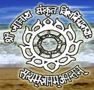 Shri. Jagannath Sanskrit Vishvavidyalaya