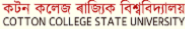 JRF/Project Fellow Geology Jobs in Guwahati - Cotton College State University