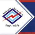 Madhya Pradesh Poorv Kshetra Vidyut Vitaran Company Ltd