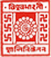 Guest Teacher Comparative Literature Jobs in Kolkata - Visva - Bharati Santiniketan
