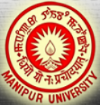 JRF Physics Jobs in Imphal - Manipur University