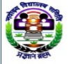 Jawahar Navodaya Vidyalaya Rakoli