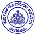 Karnataka PSC