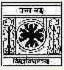 Guest Teachers Jobs in Siliguri - University of North Bengal
