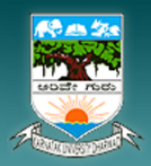 Guest Assistant Librarian Jobs in Dharwad - Karnatak University