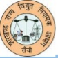 Assistant Director Engineering Jobs in Ranchi - Jharkhand State Electricity Regulatory Commission