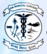 Speech Therapist/ Sanitary Inspector Jobs in Panaji - Goa Medical College & Hospital