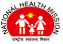 State Programme Coordinator /State Programme Assistant/District Coordinator Jobs in Shillong - NRHM