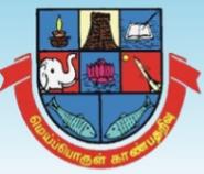 JRF Biotechnology Jobs in Madurai - Madurai Kamaraj University