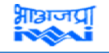 Internship Jobs in Across India - Inland Waterways Authority of India