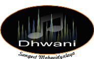 Music Dance Teacher Jobs in Gurgaon - Dhwani Sangeeet Mahavidyalaya