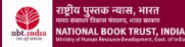 National Book Trust