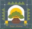 Bankura Municipality
