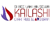 Staff Nurse Jobs in Gorakhpur - Shree Lakhan sewa kailashi charitable blood bank