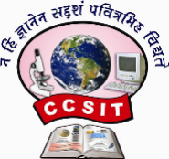 College of Computer Science & I.T. Junagadh