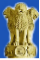 Sub Assistant Engineer Civil Jobs in Kolkata - Purulia District - Govt. of West Bengal