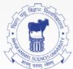 Asst. Security Officer Jobs in Patna - Bihar Animal Sciences University