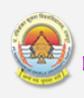 Asst. Professor/Sports Officer Jobs in Raipur - Pt. Ravishankar Shukla University