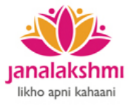 Customer Relationship Executive Jobs in Bangalore - Janalakshmi Financial Services